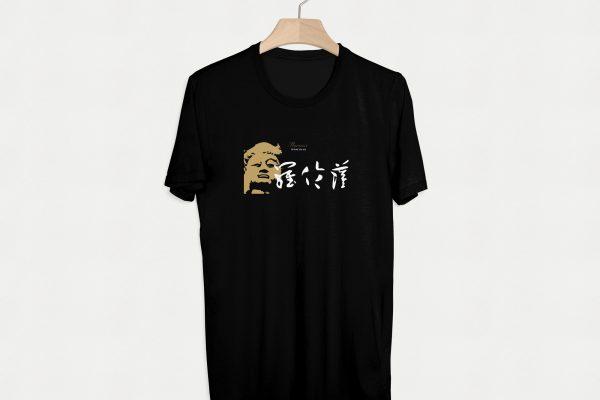 T-Shirt-florence_buddha